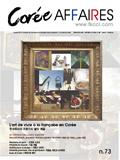Corée Affaires n.73 – L'art de vivre à la française