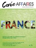 Corée Affaires n.75 – Qu'est-ce qui attire les Coréens en France ?
