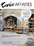 Corée Affaires n.76 – La Provence : la cigale et le haetae