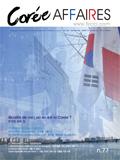 Corée Affaires n.77 – Qualité de vie : où en est la Corée ?