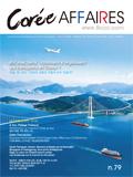 Corée Affaires n.79 – Comment s'organisent les transports en Corée ?