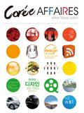 Corée Affaires n.81 – Le Design en Corée du Sud, au cœur de toutes  les industries